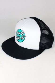 Casquette Santa Cruz japanese Dot
